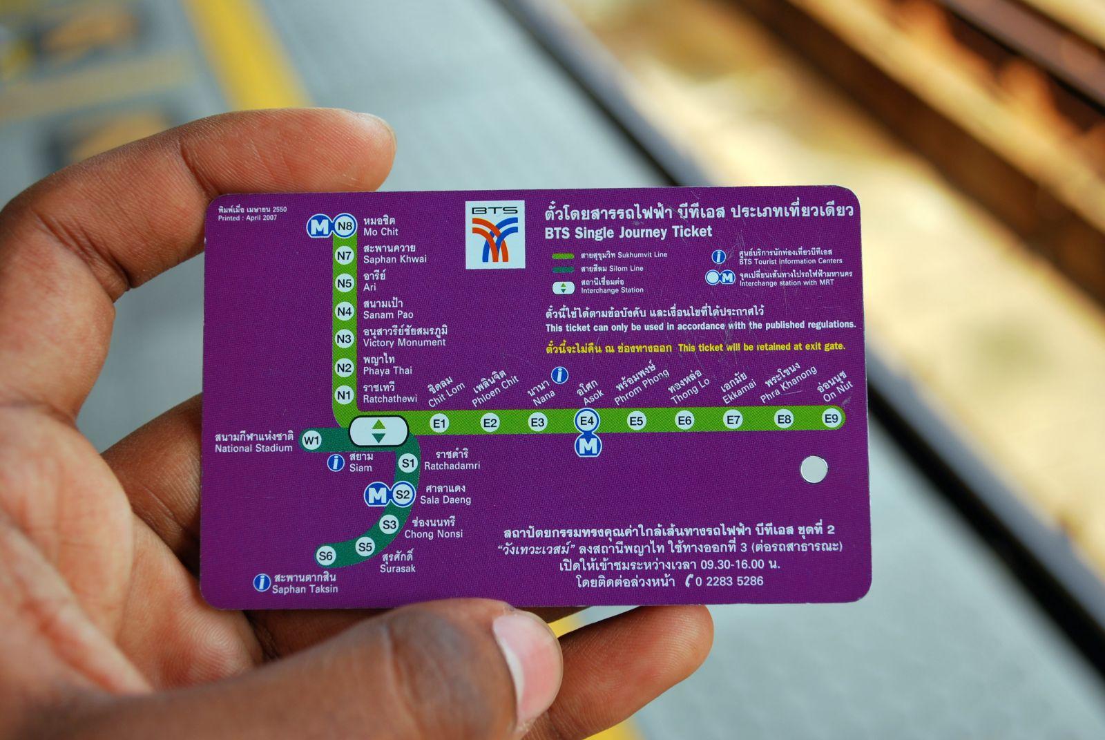 Thẻ đi tàu điện BTS